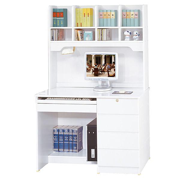 資訊3.5尺白色電腦桌/上+下(20JF/832-2)/H&D東稻家居