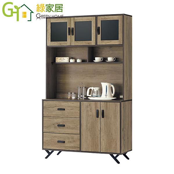 【綠家居】謝克 時尚4尺木紋餐櫃/收納櫃組合(上+下座)