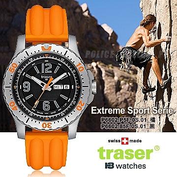 丹大戶外用品【Traser】Traser P6602 Extreme Sport 極限運動系列軍錶(矽樹脂錶帶)