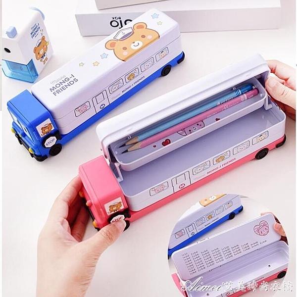 三層鉛筆盒帶乘法口訣錶帶捲筆可開車滑動小汽車巴士鐵筆盒男女小學生幼兒園 交換禮物