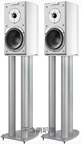 丹麥 AUDIOVECTOR SR1 Super 書架型喇叭