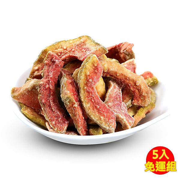 (5入免運組)元氣家 紅心芭樂乾(200g)