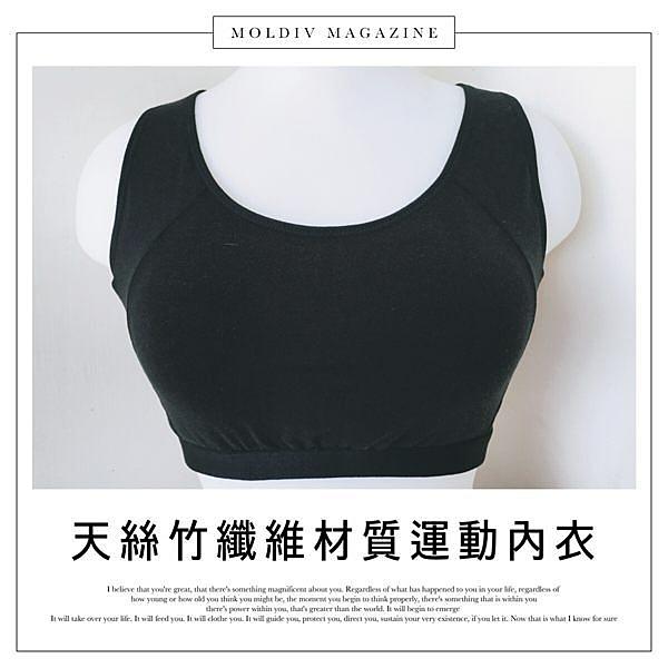 【朵拉拉】天絲棉竹纖涼感運動內衣-黑色洞動款-無鋼圈