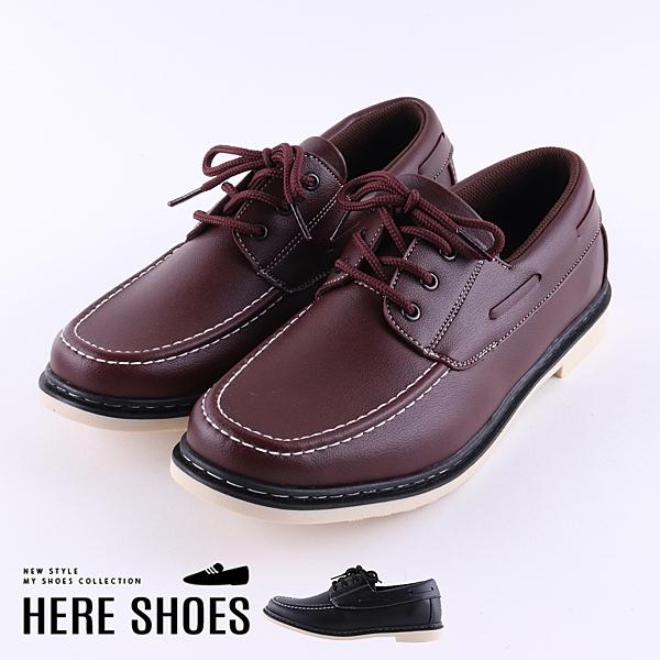 [Here Shoes]男鞋-休閒簡約 純色百搭 綁帶皮鞋 皮革面料車線造型 休閒鞋 皮鞋 帆船鞋─KJ12037