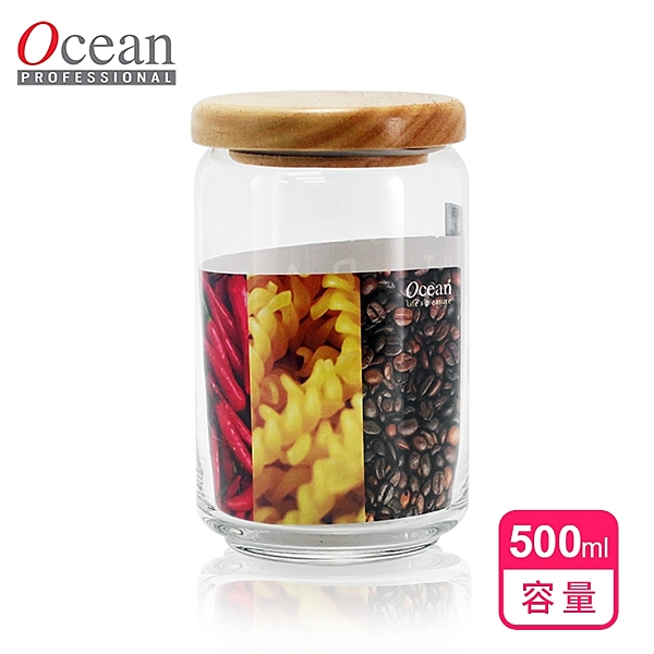 【Ocean】木蓋玻璃密封罐500ml 儲物罐/收納罐