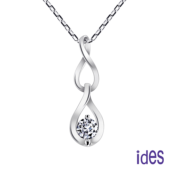 ides愛蒂思 精選設計款30分E/VS2八心八箭車工鑽石項鍊