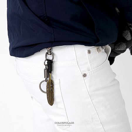 鑰匙圈 古銅色金屬羽毛造型 柒彩年代【NF72】