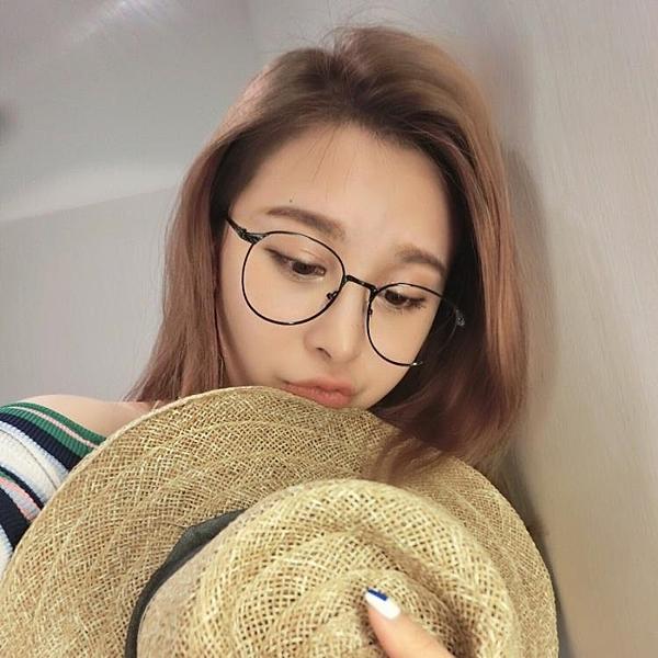 [超豐國際]韓國原宿復古金屬圓框近視眼鏡框時尚男女士配大框修1入