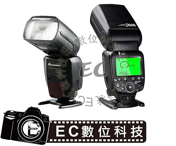 【EC數位】SUNPOWER S600 High CRI 機頂 閃光燈 GN值60 高速同步1/8000秒 NIKON