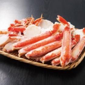 送料無料 お歳暮 ギフト ボイルずわい蟹ハーフポーション P1-4 / かに カニ 蟹 お取り寄せ グルメ 食品 ギフト お歳暮 御歳暮