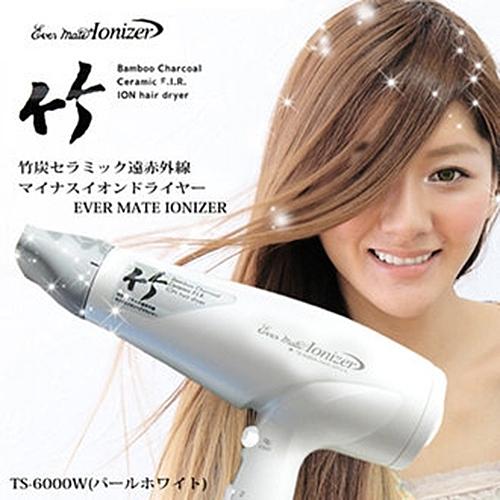 【日本代購】IIONIZER 負離子電吹風機竹木炭陶瓷器遠紅外線TS-6000W ( 10003839kbshangaku )