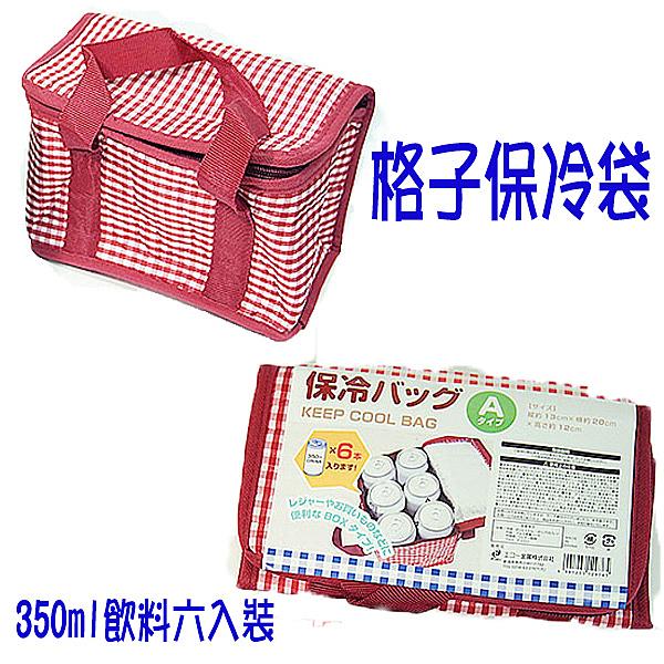 BO雜貨【SV8034】紅白 藍白格子保冷袋A型 保溫袋 手提保溫保冷袋 野餐 露營 飲料六入裝