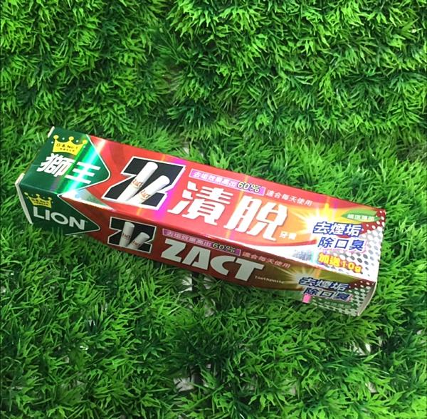 【JC Beauty】 LION獅王 漬脫牙膏150g加贈10g 超涼薄荷