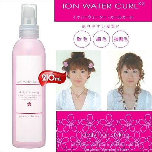 日本ION WATER捲捲抗熱離子水--210mL [54542]細軟髮專用