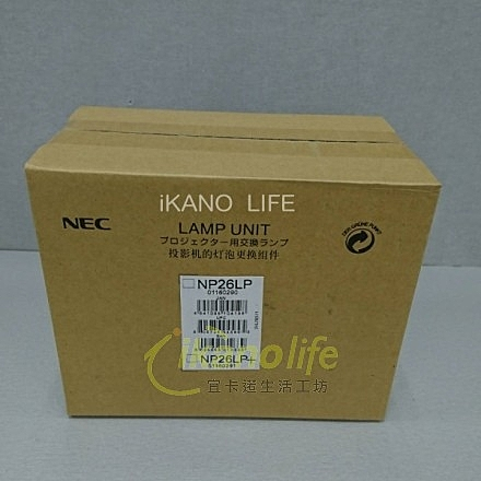 NEC-原廠原封包投影機燈泡NP26LP / 適用機型NP-PA672W