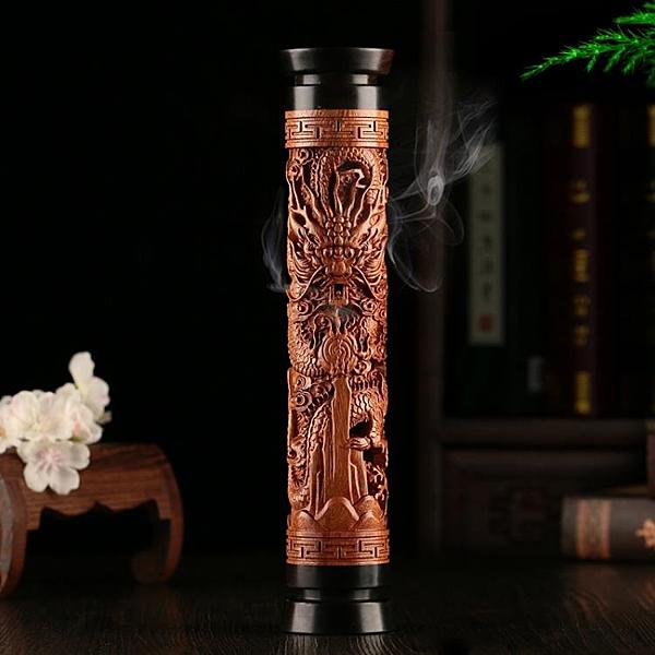 [超豐國際]黃楊木立式香筒套裝 紅木檀香爐線香盒臥香爐 實木1入