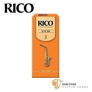 【3號中音薩克斯風竹片】【美國 RICO】【Alto Sax】  【25片/盒】【橘包裝】