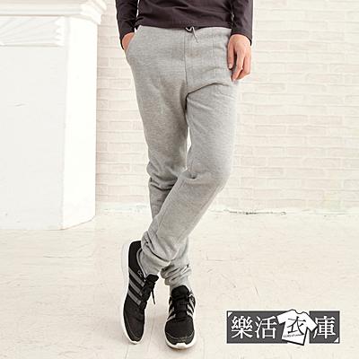 【22020】MIT修身優選厚磅刷毛休閒運動棉褲(共五色)● 樂活衣庫