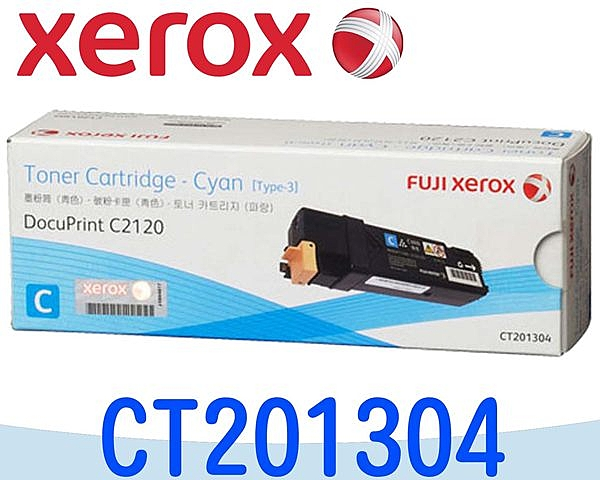 [原廠碳粉匣] Fuji Xerox 富士全錄 DocuPrint C2120~CT201304藍色
