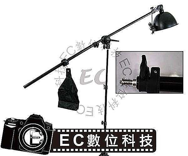 【EC數位】GODOX 神牛 T型橫桿燈架 頂燈橫桿支架 懸臂支架 補光燈k架 閃光燈支架