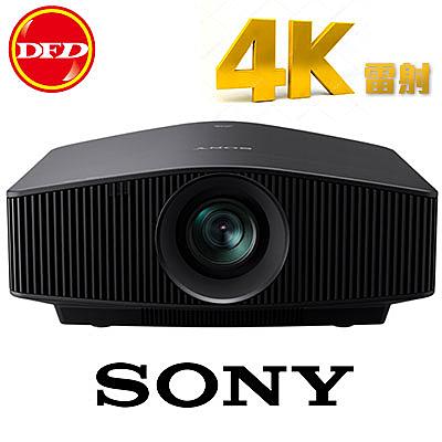 (新品預購) SONY 索尼 VPL-VW760ES 雷射 4K 投影機 原生 4K SXRD 2000 流明度 激光二極管光引擎 公司貨