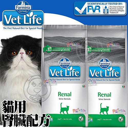 【培菓寵物48H出貨】(送購物金300元) 法米納》VetLife獸醫寵愛天然處方系列貓用腎臟配方-2kg