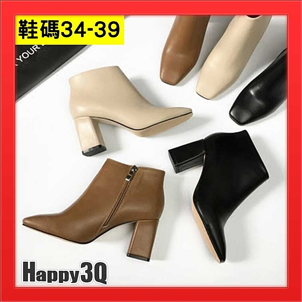 素面短靴踝靴低幫靴高跟鞋粗跟鞋方頭鞋女靴側拉鍊百搭-黑/棕/杏34-39【AAA3006】預購