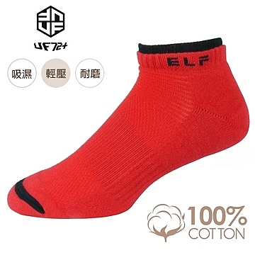 [UF72] elf精舒棉高傳導輕壓慢跑氣墊船襪UF6427-紅色24-26