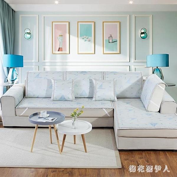 沙發墊 現代簡約涼墊冰絲藤席坐墊皮沙發套罩全包萬能套 QX7627 【棉花糖伊人】