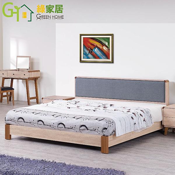 【綠家居】麥味登 時尚5尺橡木紋皮革雙人床台(床頭片+床底+不含床墊)