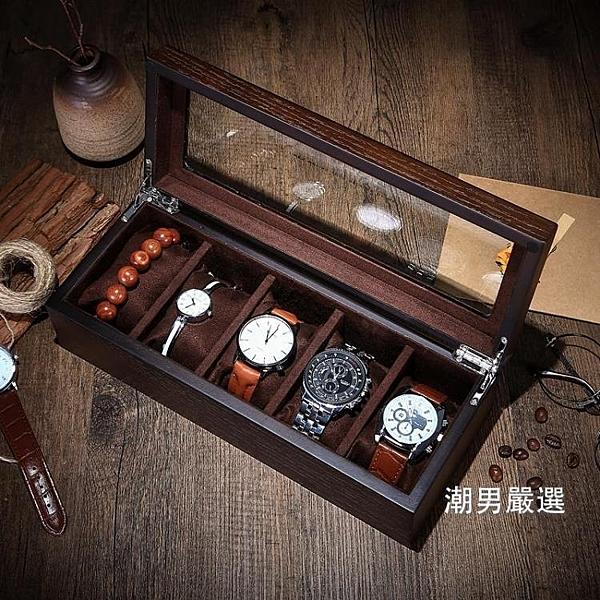 手錶收藏盒木質制手錶盒手錶串盒首飾項鍊收納盒收藏盒展示盒五錶位
