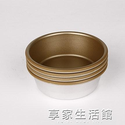 三能 器具 烘焙 模具 SN60325 大圓模(金色不沾)(5只裝)漢堡·金牛賀歲