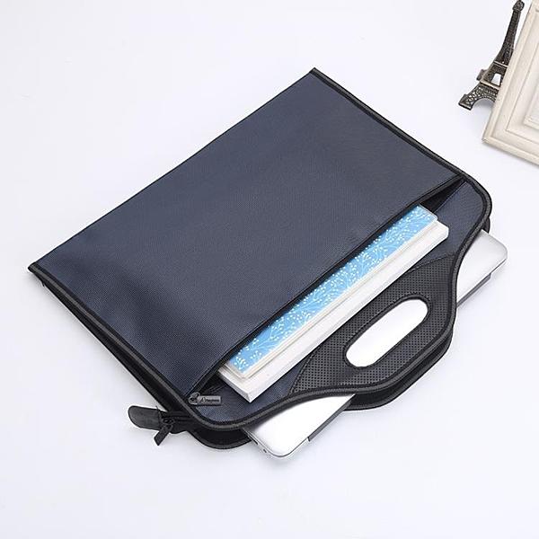 牛津布手提文件袋A4帆布商務拉鍊公文包