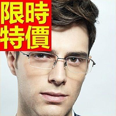 眼鏡架-斯文半框超輕時尚男鏡框4色64ah32[巴黎精品]