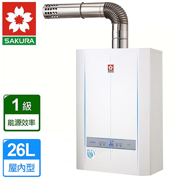 櫻花牌 26L冷凝高效智能恆溫強制排氣熱水器SH-2690(天然瓦斯) 限北北基含安裝541