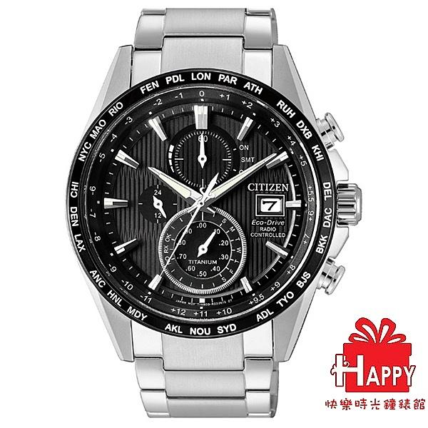 CITIZEN星辰Eco-Drive   紳士時尚鈦金屬電波腕錶  -AT8154-82E -黑