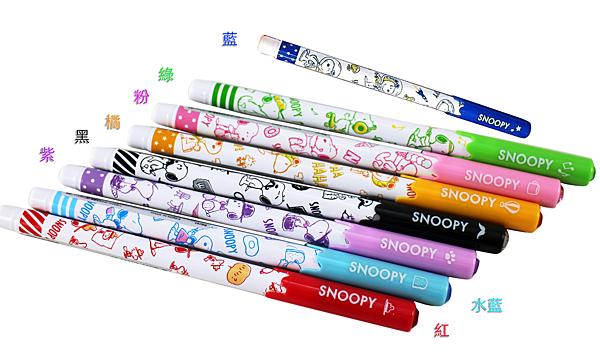 【卡漫城】 Snoopy 粉亮筆芯 寶石蓋 任選二支 ㊣版 史奴比史努比 彩色墨水 水性筆 著色 亮粉有色筆