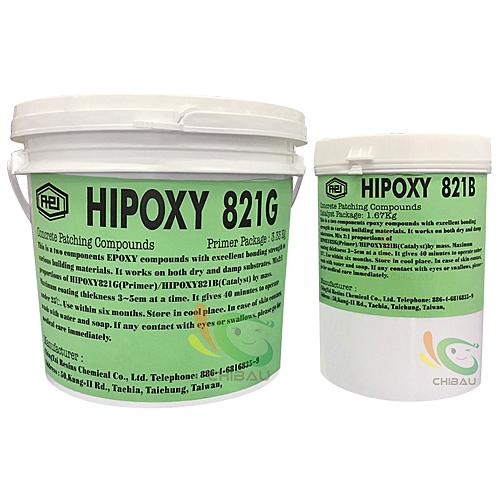 【漆寶】慶泰 HIPOXY 821混凝土結構體修補材料-灰色(5kg/組)