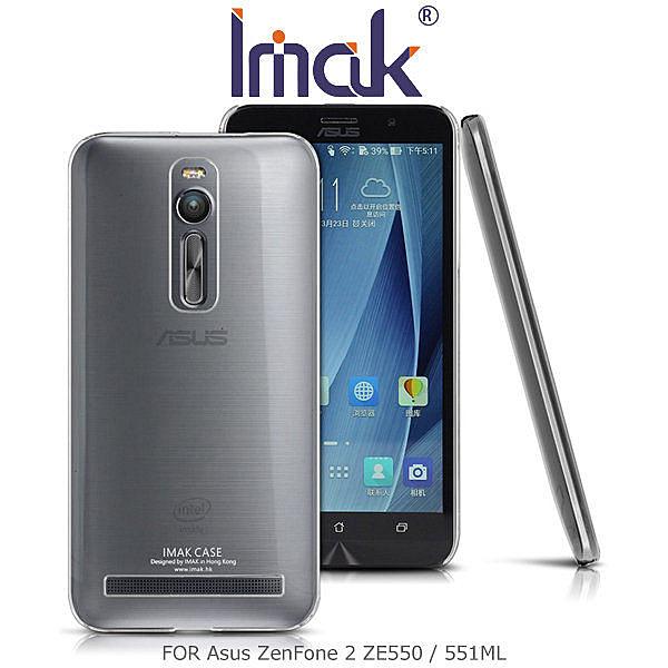 晶豪泰 分期0利率 IMAK Asus ZenFone 2 ZE550/551ML 5.5吋 羽翼II水晶保護殼 加強耐磨版