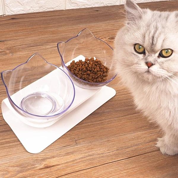 貓碗雙碗保護脊椎寵物狗盆狗碗貓盆貓食盆貓糧飯盆碗斜口碗貓碗架【萬聖夜來臨】