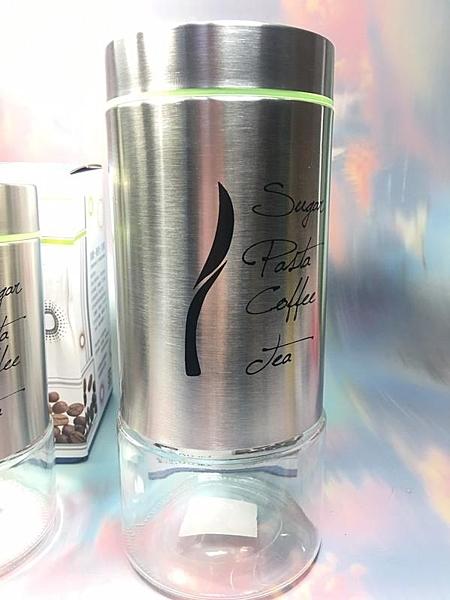 【優得 英式玻璃罐1500ml 】640571玻璃罐 收納罐 多用途容器【八八八】e網購