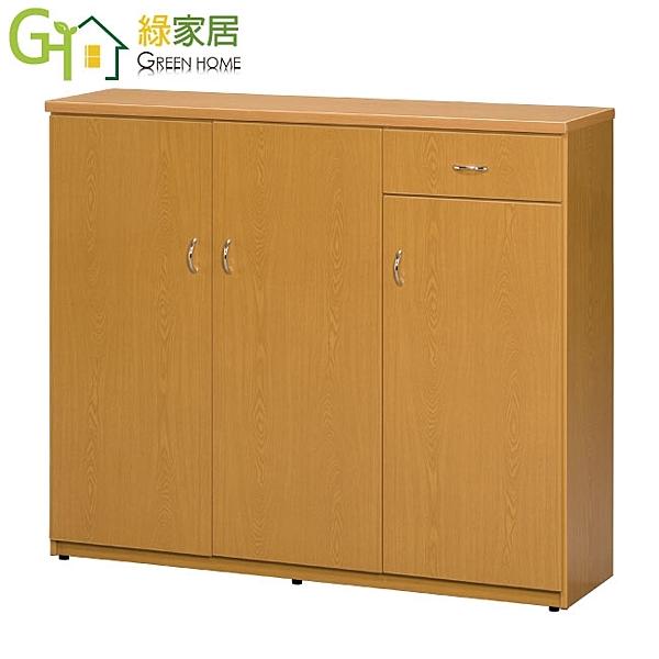 【綠家居】戴倫 環保4.1尺塑鋼三門單抽鞋櫃/收納櫃(五色可選)