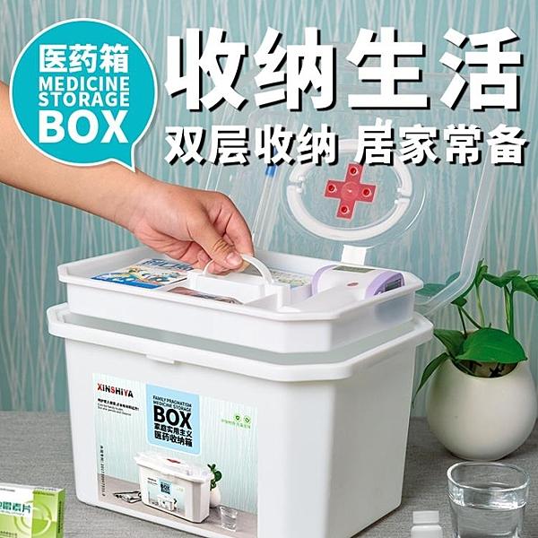 家用大號品多層收納急救出診兒童塑料小箱RM