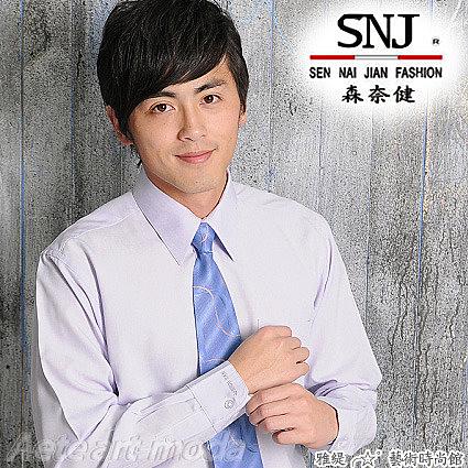 更改商標中,庫存售完為止【S-03-3】(芋紫色) 專業自信辦公室男長袖襯衫