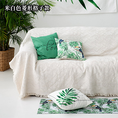 北歐純色緹花沙發巾 沙發布 全蓋沙發套 沙發墊 防塵布 線毯 (130*180cm)