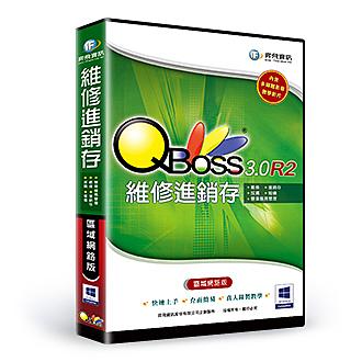 [哈GAME族]免運費 可刷卡 弈飛 維修進銷存系統 3.0 R2 精裝版 維修流程自動化 限1000筆交易筆數