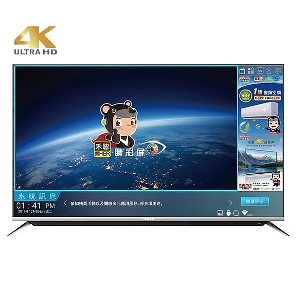 禾聯HERAN 65吋4K智慧聯網液晶顯示器 HD-65UDF68