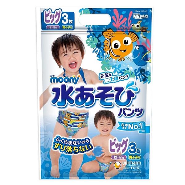 Moony滿意戲水褲/玩水褲(男) XL 3片【德芳保健藥妝】