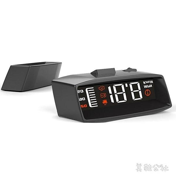 車載HUD抬頭螢幕OBD汽車電腦通用LED高清車速投影儀多功能   LY9052『美鞋公社』