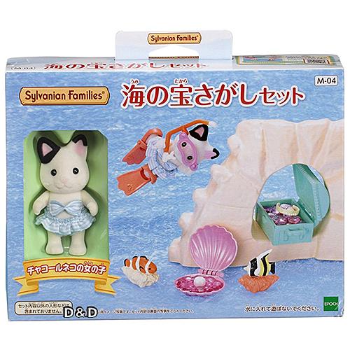 《 森林家族 - 日版 》海底探險尋寶組  /  JOYBUS玩具百貨